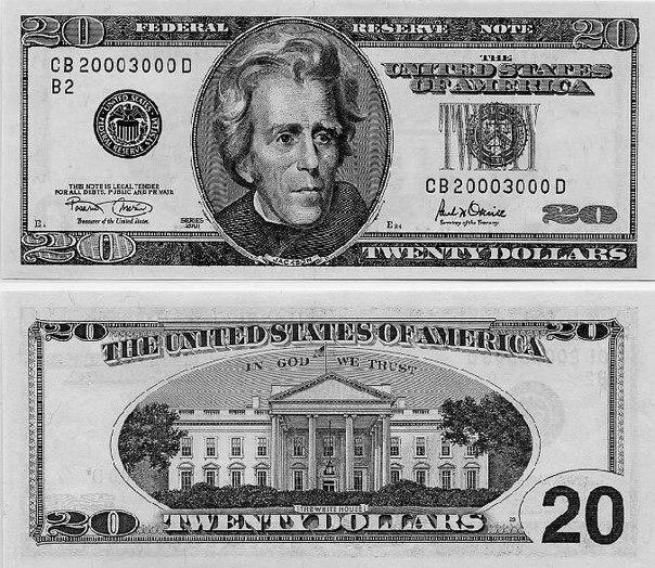 20doll